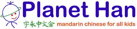 PlanetHan_logo