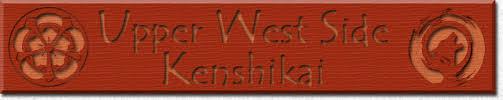 UpperWestSideKenshaikai_logo